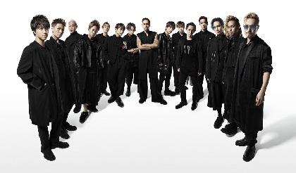 EXILE、新曲「Love of History」の配信がスタート 2019年の幕開けをATSUSHI作詞のアップチューン曲で飾る