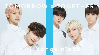 TOMORROW X TOGETHER、「THE FIRST TAKE」第88回に登場 「ある日、頭からツノが生えた (CROWN) [Japanese Ver.]」を一発撮り披露