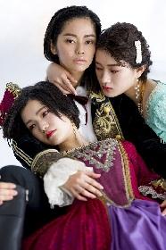 劇団4ドル50セント× Mrs.fictions『伯爵のおるすばん』上演が決定 前田悠雅が男性役で初主演