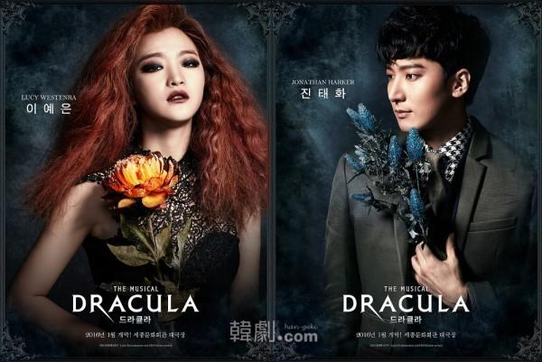 ルーシー役のイ・イェウン(左)とジョナサン役のチン・テファ