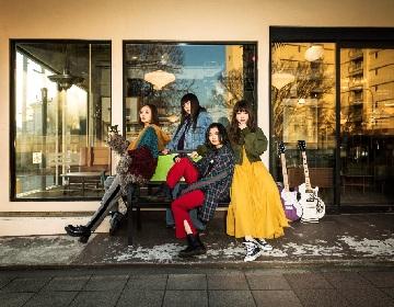GIRLFRIEND、主催イベント&東阪でメジャーデビュー2周年ワンマン開催決定