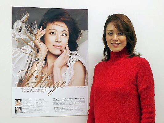 1stアルバム『L'Ange(ランジュ=天使)』を発売した元宝塚花組トップスター・蘭寿とむ