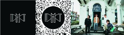 UMTとDrive BoyのWレコ発ツアーにPEARL CENTERらの出演が決定