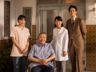 女優・米倉涼子、元看護師のおかずクラブ・オカリナ、元Juice=Juice・宮崎由加らが在宅医療を描く映画『いのちの停車場』にコメント