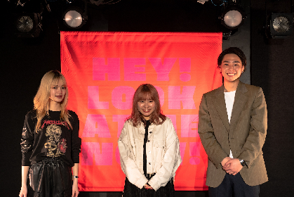 みきなつみ、小林柊矢、mihoro*出演 シンガーソングライター特化型・音楽配信番組『HEY! LOOK AT ME NOW!』公式レポート到着