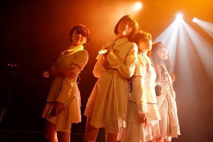 ヤなことそっとミュート、ユニバーサルミュージックよりメジャーデビューシングルを3月にリリース