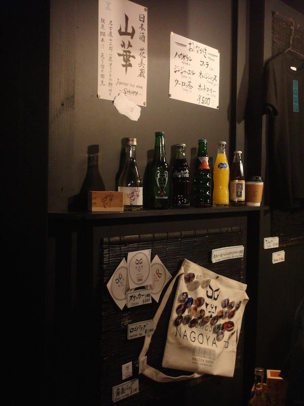 場内手前にはドリンクとグッズを販売するコーナーが。商店街のテイクアウトメニューなど、食事は持ち込み可