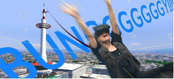 VRバンジー(体験イメージ)