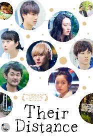 NU'EST・レン主演映画『知らない、ふたり』が全世界200ヶ国以上で配信決定
