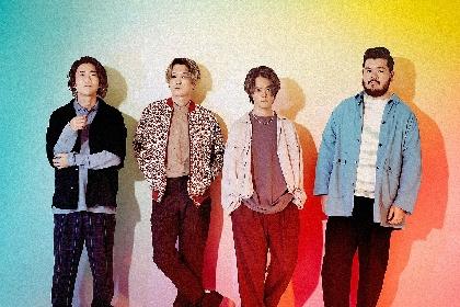 FIVE NEW OLD、ニューアルバム発売当日に生配信ライブ「NIGHT WARDROBE」を開催