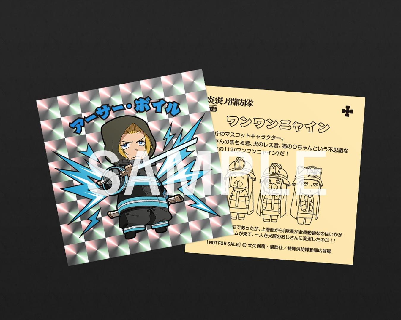 DVD2巻 (C)大久保篤・講談社/特殊消防隊動画広報課