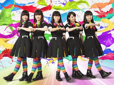 ロッカジャポニカの新ビジュアルが解禁に 2ndシングル表題曲タイトルは「教歌SHOCK!」に決定