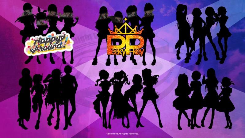 「D4DJ」は全部で24人