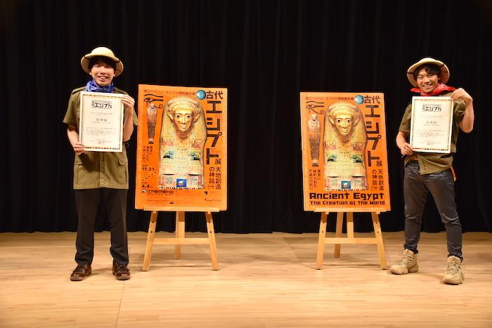 公式チューターの伊沢拓司(右)とこうちゃん