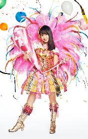 『愛踊祭』課題曲はスラムダンクの名曲 あーりん×ヒャダインによるカバーも決定