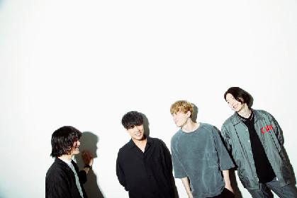 DATSから伊原卓哉脱退、吉田巧がギタリストとして加入、早川知輝はベーシストに転身