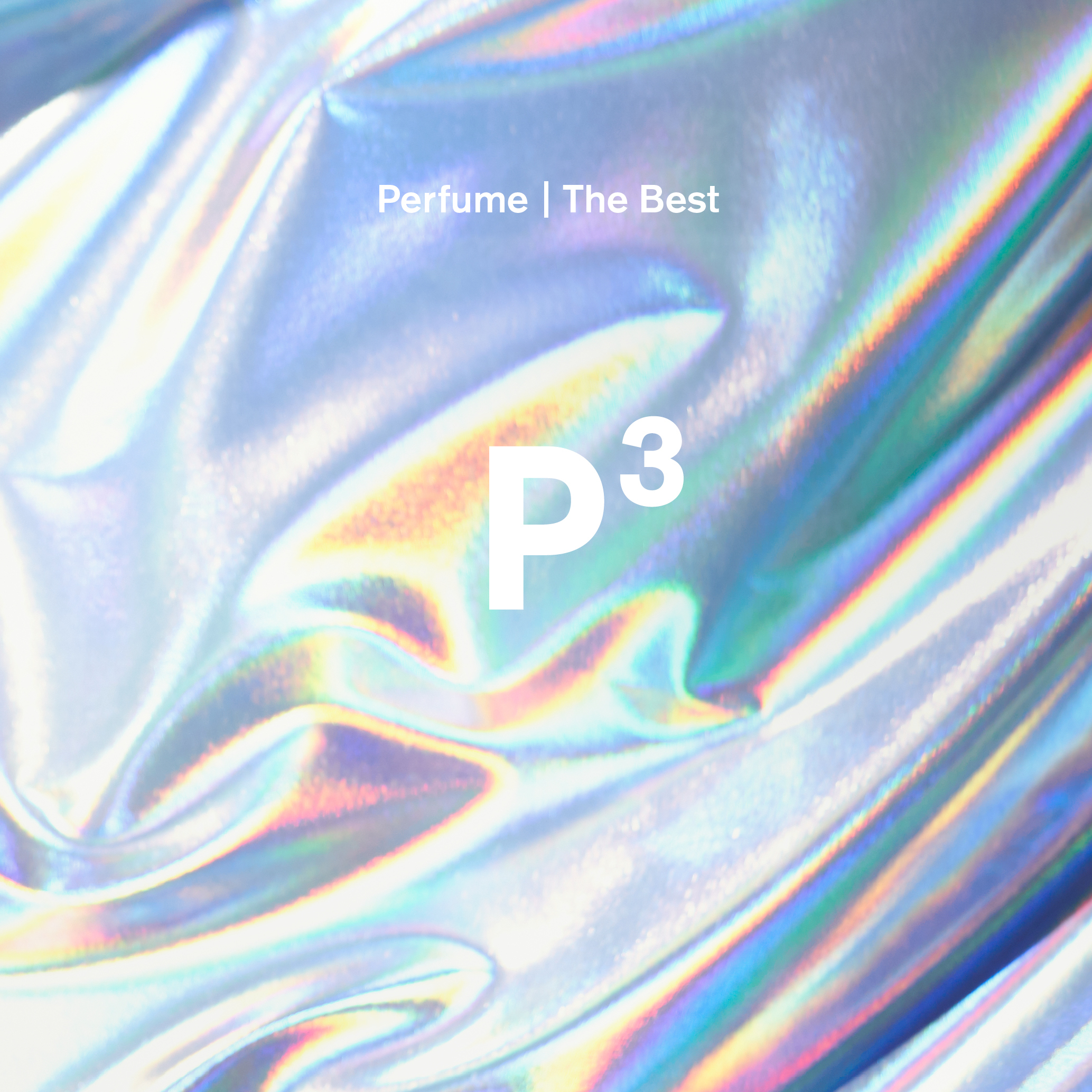 "『Perfume The Best ""P Cubed""』限定盤"