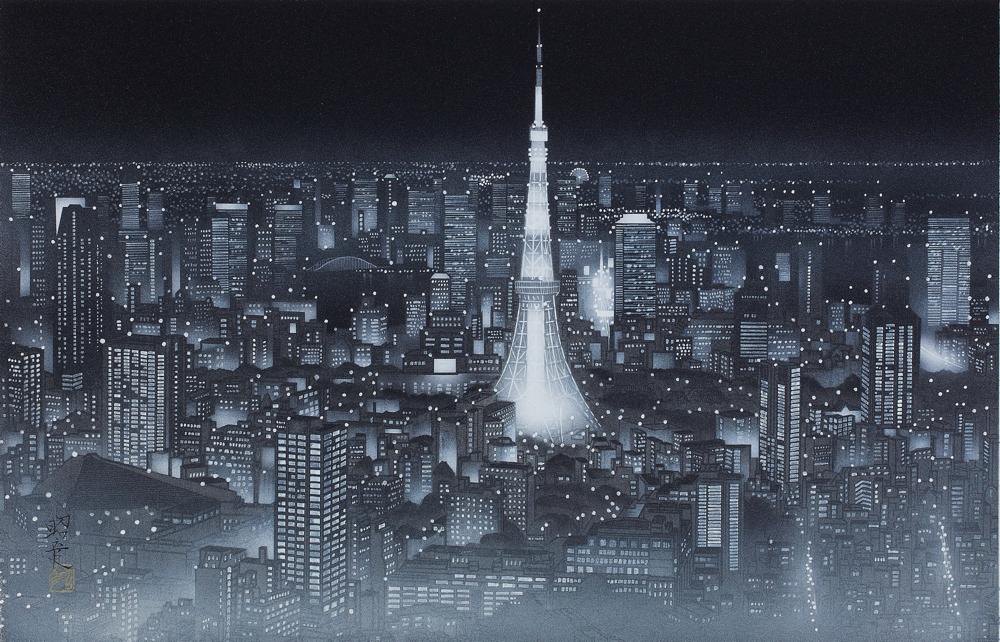 「東京」岩波 昭彦 4-31 西邑画廊