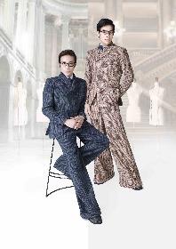 ミュージカル『イヴ・サンローラン』東京公演の売り止め席解放により、注釈付の席が1月26日(土)よりイープラスにて販売開始