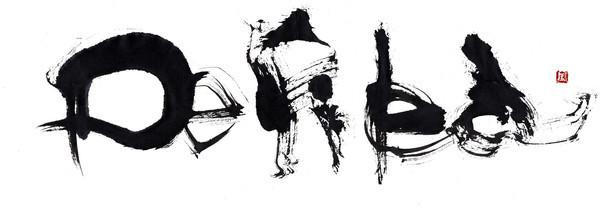 「Defiled -ディファイルド-」ロゴ