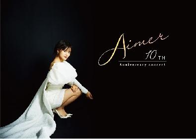 昆夏美、デビュー10周年記念コンサートが開催決定 6年ぶりソロコンサート ゲストに海宝直人、笹本玲奈