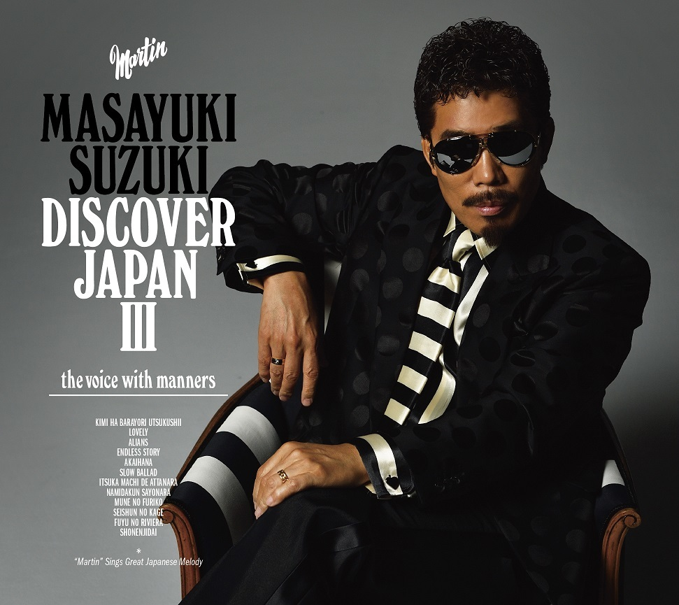『DISCOVER JAPAN Ⅲ ~ the voice with manners ~』初回盤