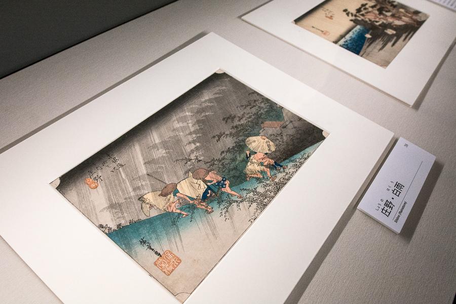 歌川広重(初代)《東海道五拾三次之内 庄野・白雨》1833-36(天保4-7)年頃 山種美術館
