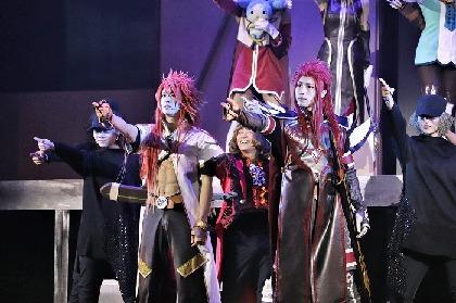 新井雄也演じるアッシュの幼少期から描かれる「ジ アビス」もう一つの物語 舞台『テイルズ オブ ザ ステージ -ローレライの力を継ぐ者-EMOTIONAL ACT』開幕
