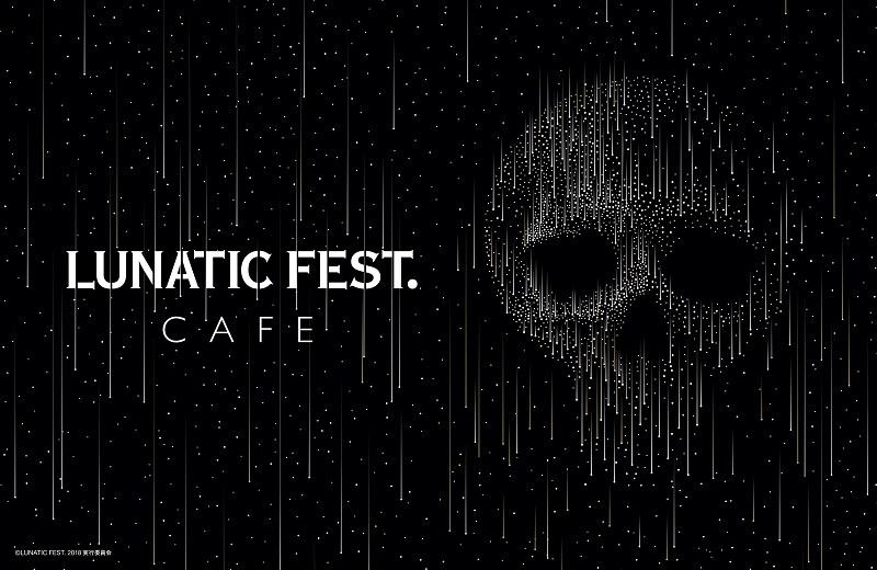 LUNATIC FEST.CAFE