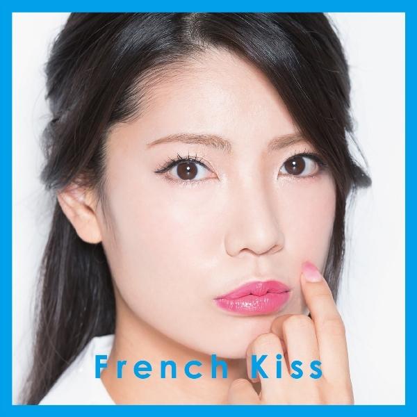 フレンチ・キス「French Kiss(仮)」初回盤TYPE-Cジャケット