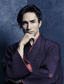 橘ケンチ演じる、京極堂・中禅寺秋彦のビジュアルが解禁 舞台『魍魎の匣』