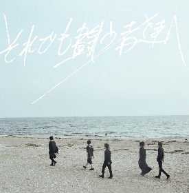 PENGUIN RESEARCH 2年半ぶりアルバムのタイトル&ジャケットビジュアルを公開