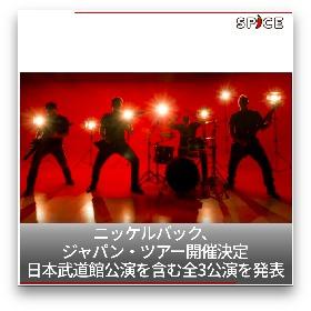 ニッケルバック、ACIDMANなど【10/12(金)~14(日)のオススメ音楽記事】