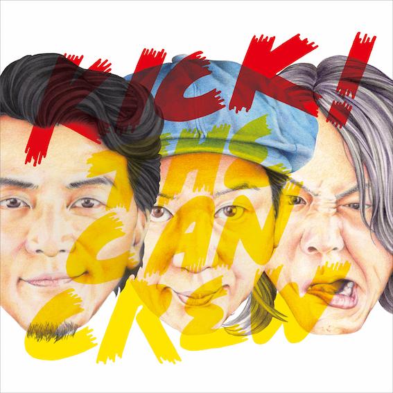 『KICK!』