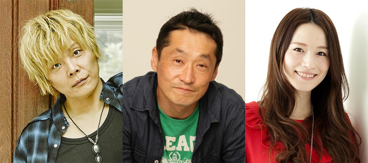 左から。遠藤正明、坂本浩一監督。宮島咲良