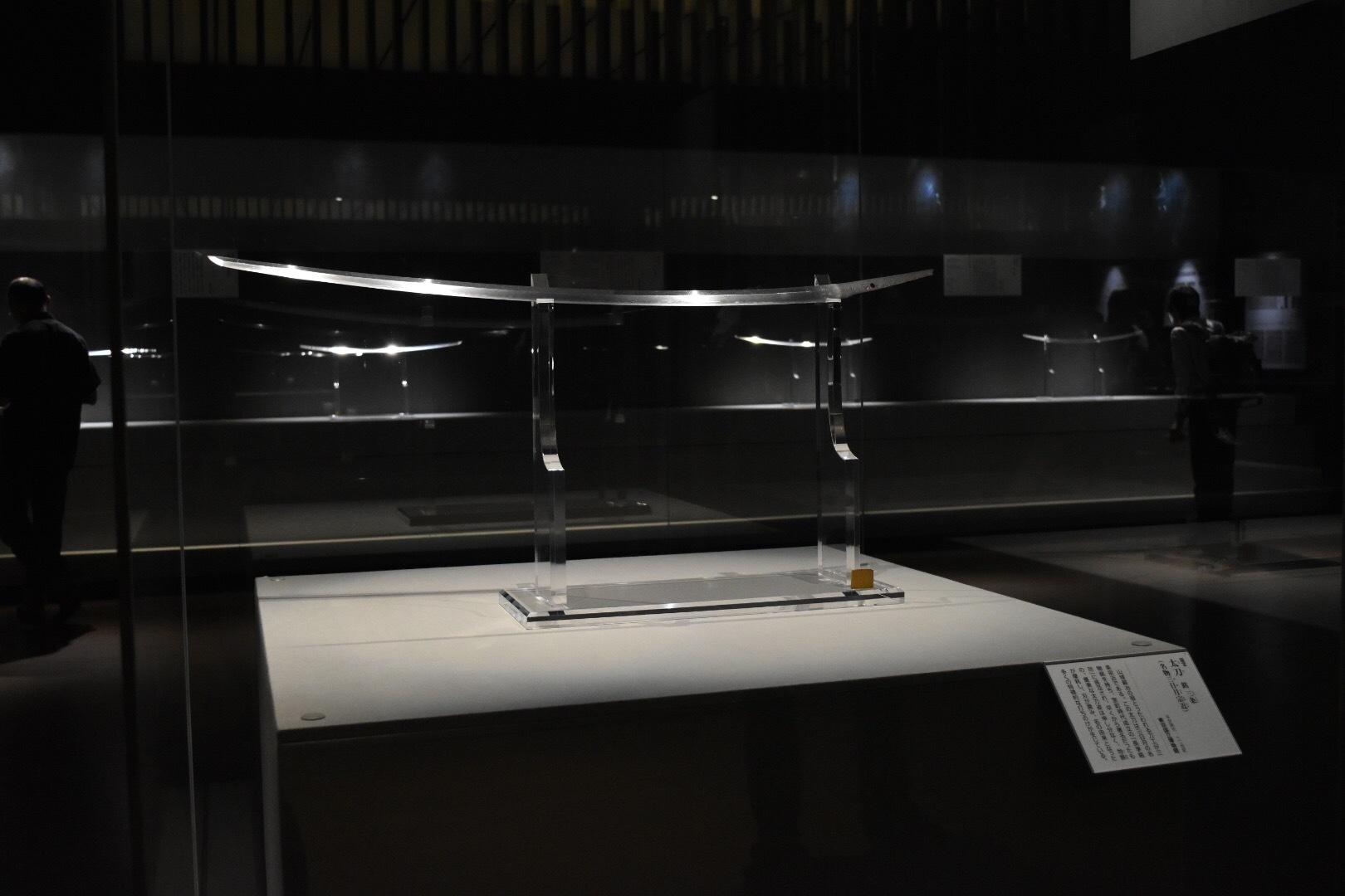 国宝《太刀 銘三条(名物三日月宗近)》 平安時代 東京国立博物館