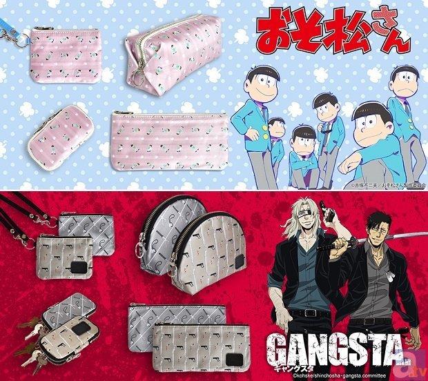 『おそ松さん』『GANGSTA.』のコラボグッズが限定販売!