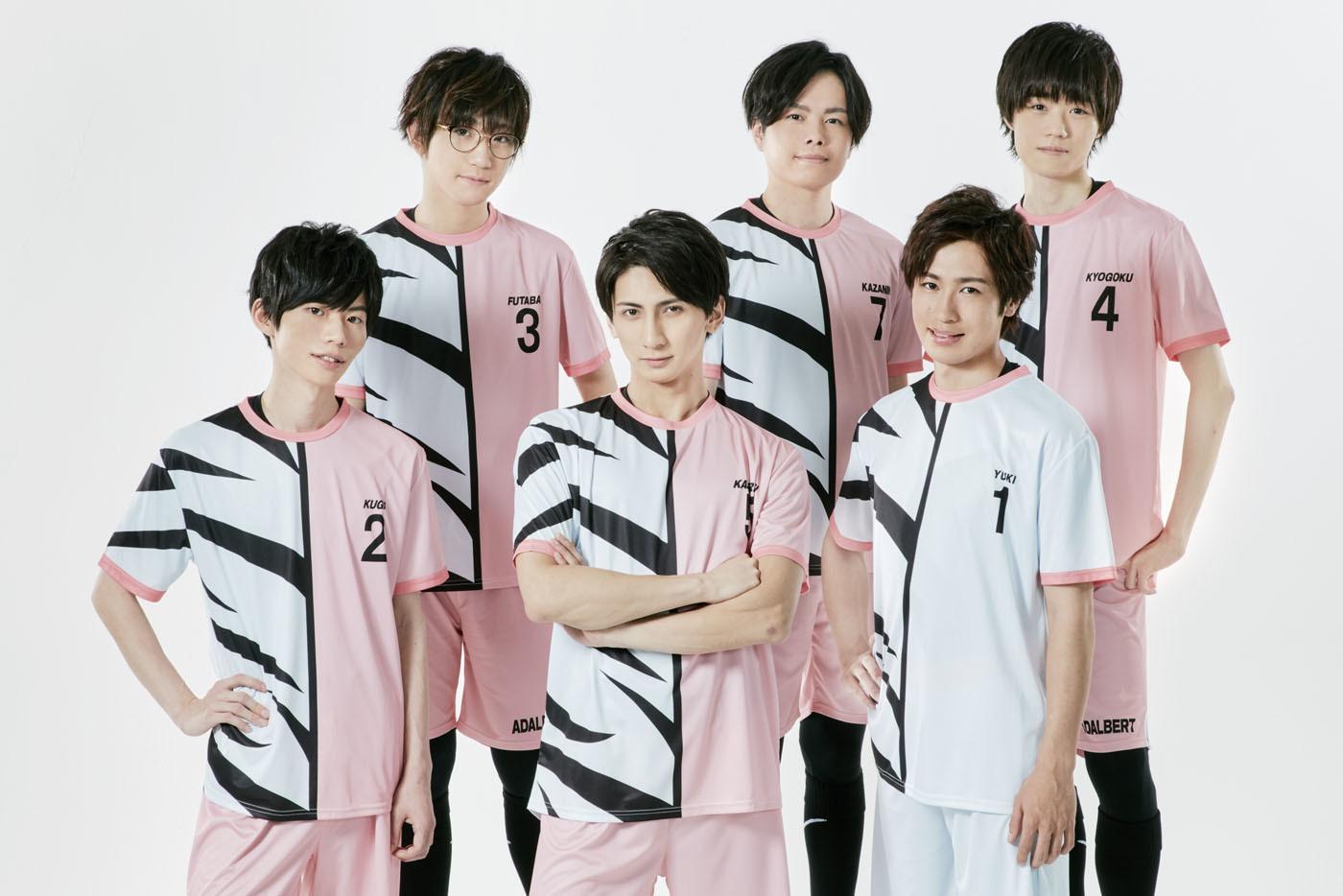 .アーダルベルト学院集合 (C)FUTSAL BOYS!!!!! ORIGINAL WORK