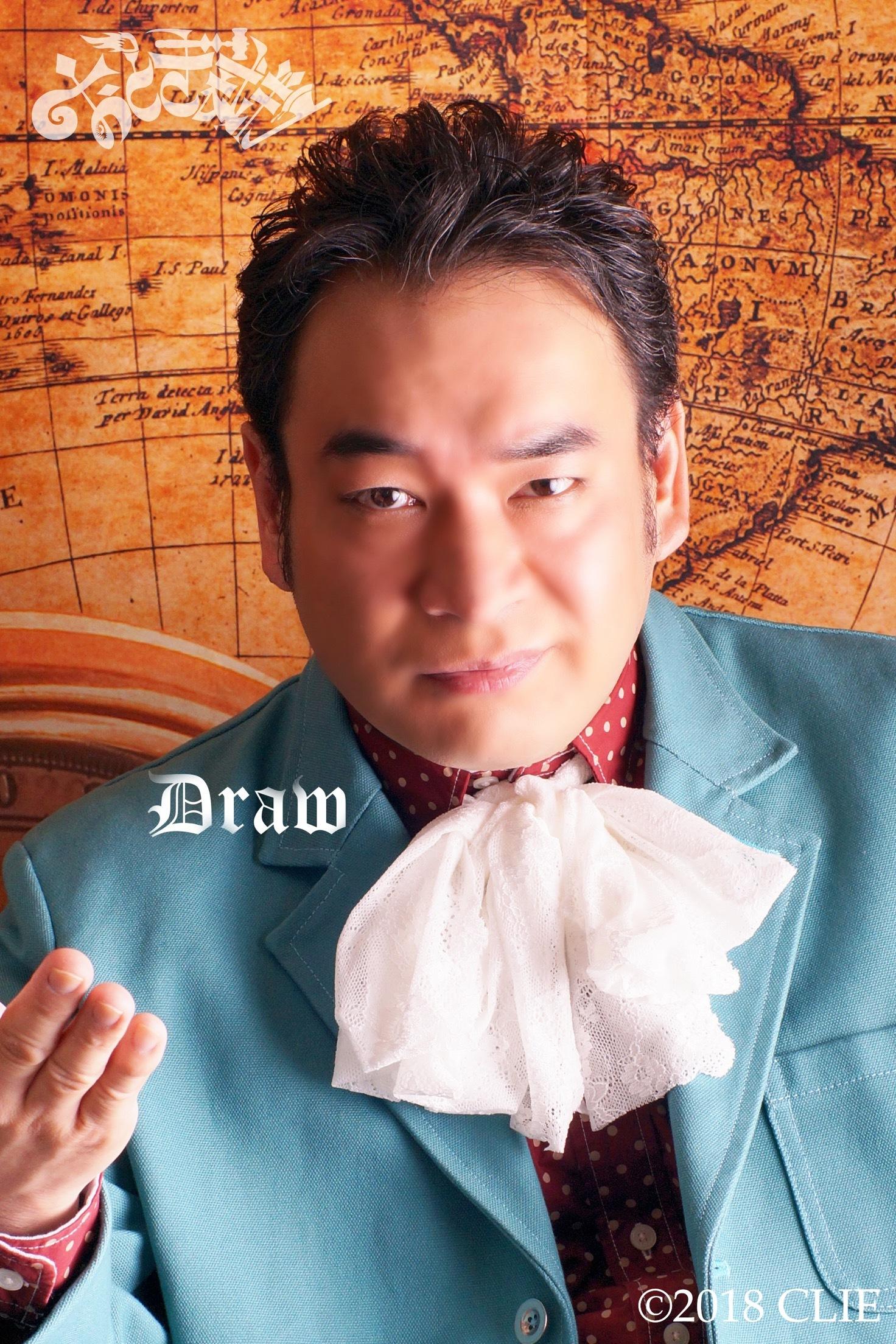 小林健一:ドロー