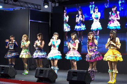 【DCD アイカツスターズ!】四ツ星学園に20万人が入学⁉ バンダイステージでAIKATSU☆STARS!が魅せた歌声に大絶賛