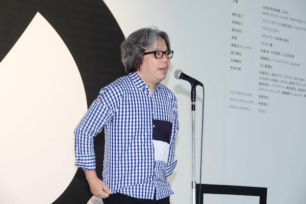 映像ディレクターの中村勇吾氏