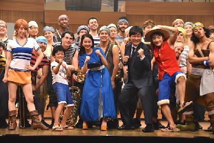 平成最後の夏の思い出に全力でオススメ! 『ワンピース音宴〜イーストブルー編〜』が開幕
