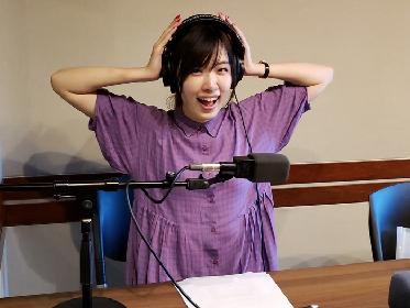 大原ゆい子i-dio「アニソンHOLIC」にてパーソナリティーを務めるラジオ番組放送決定!
