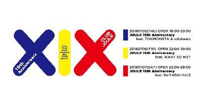 アメ村CLUB JOULE・19周年記念イベントにTOKiMONSTA、tofubeats、WHAT SO NOTらが集結