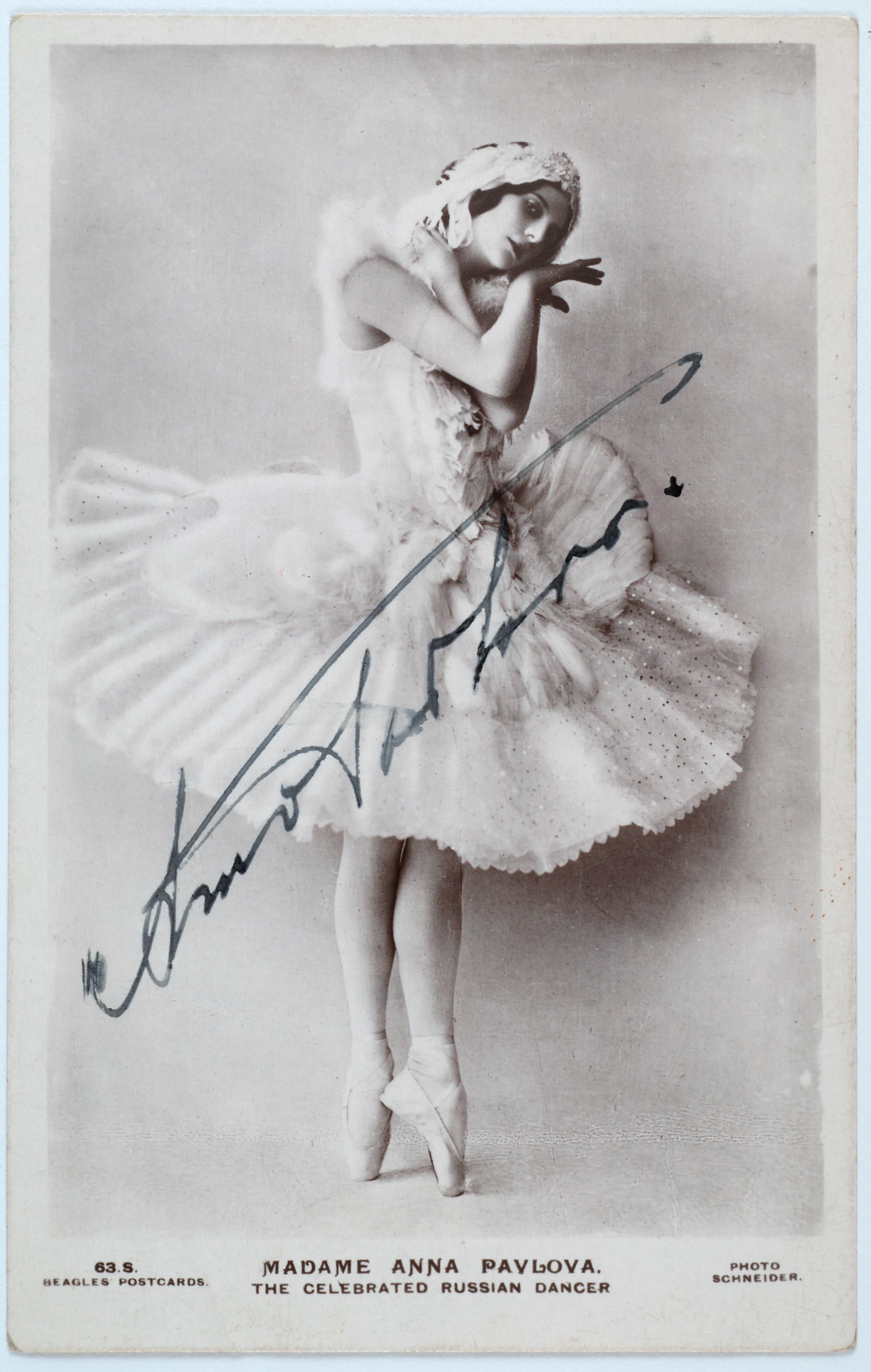 アンナ・パヴロワ 『瀕死の白鳥』1905年 (C) 兵庫県立芸術文化センター