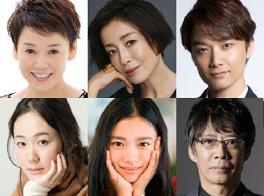 シス・カンパニー+KERAによるチェーホフ四大戯曲企画、最終章の『桜の園』が2020年春に上演決定