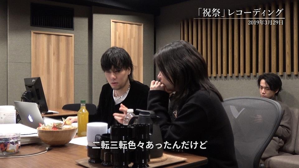 (C)2019「天気の子」製作委員会