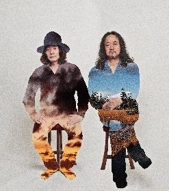 カーネーション、4年2ヶ月ぶりのアルバム『Turntable Overture』を日本クラウン PANAMよりリリース
