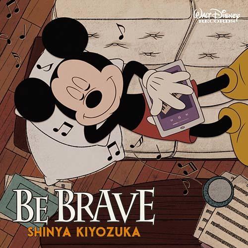 清塚信也「BE BRAVE」限定盤ジャケット  © Disney