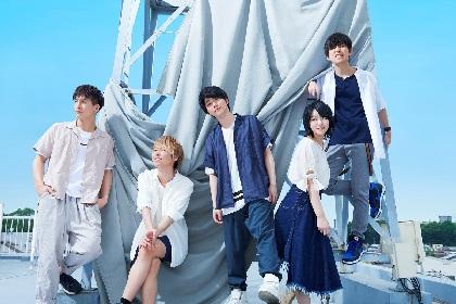 Mrs. GREEN APPLE、葵わかな&佐野勇斗主演映画『青夏 きみに恋した30日』主題歌をシングルリリース